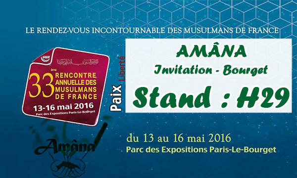 Invitation au Salon RAMF 2016