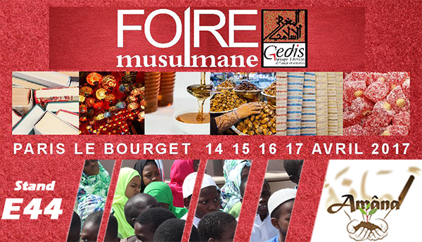 Invitation au Salon RAMF 2017